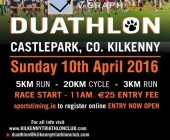 V-Graph Duathlon