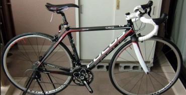 MS Bike